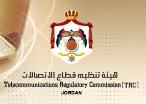 Telecom Regulatory Commisssion