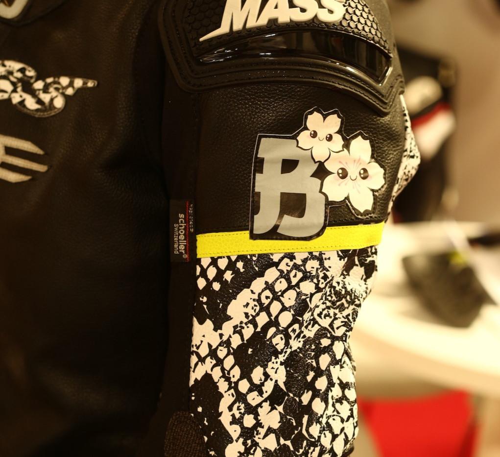Mass Sports Custom Jacket Logo