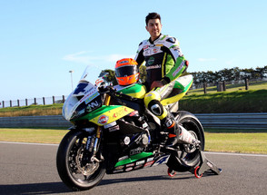 Phillip Island WSBK: Gino Rea 'gutted' after getting wiped out