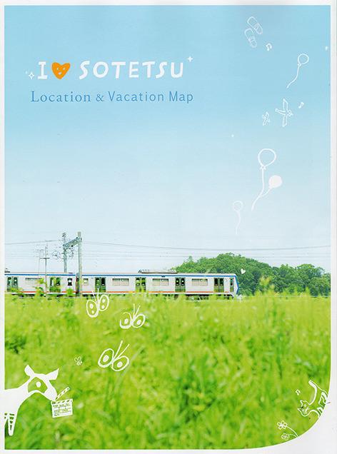 ◯I ♡sotetsu line ロケーションマップ