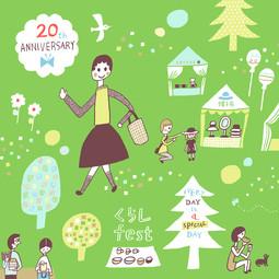 20thグリーン+ーwix.jpg