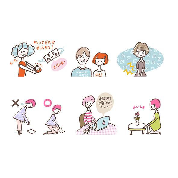 ◯はじめての妊娠&出産  大泉書店  カットイラスト80点以上