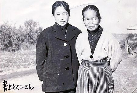 村松藤枝さん(右)と「水の味」の著者・書上とく子さん(左)_edited.jpg