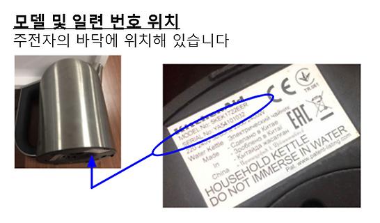 WPL Korean image.png