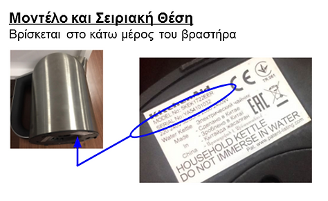 WPL Greek image.png