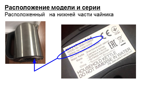WPRussian.png