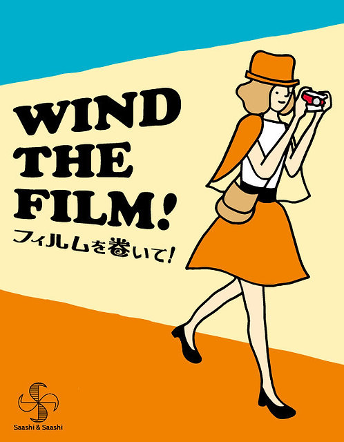 PREORDER - Wind the Film!