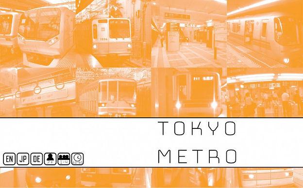 tokyo-metro-82147_6b3a1.jpg