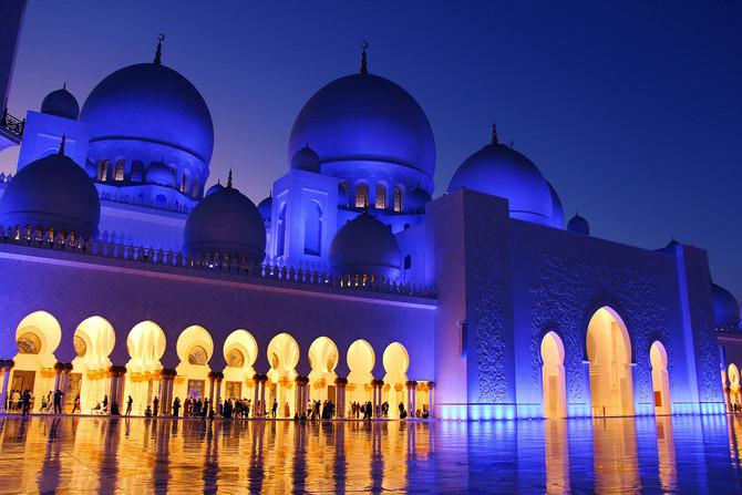 Ramadan Offers at Perfection Bridal!