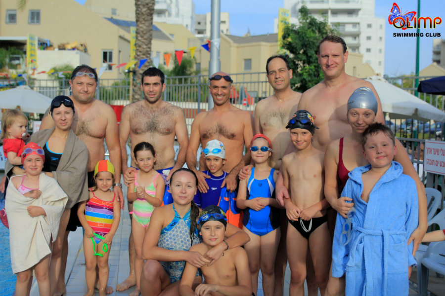 קבוצת מועדון שחייה אולימפ