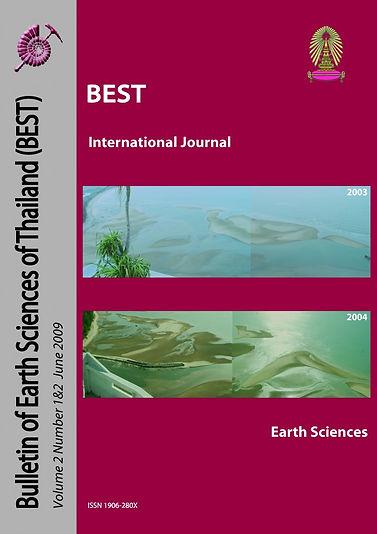 BEST_2_1-2_Cover-723x1024.jpg