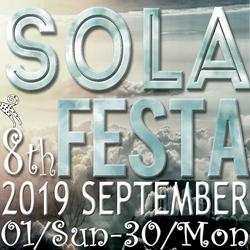 2019 SOLA FESTA Poster 512