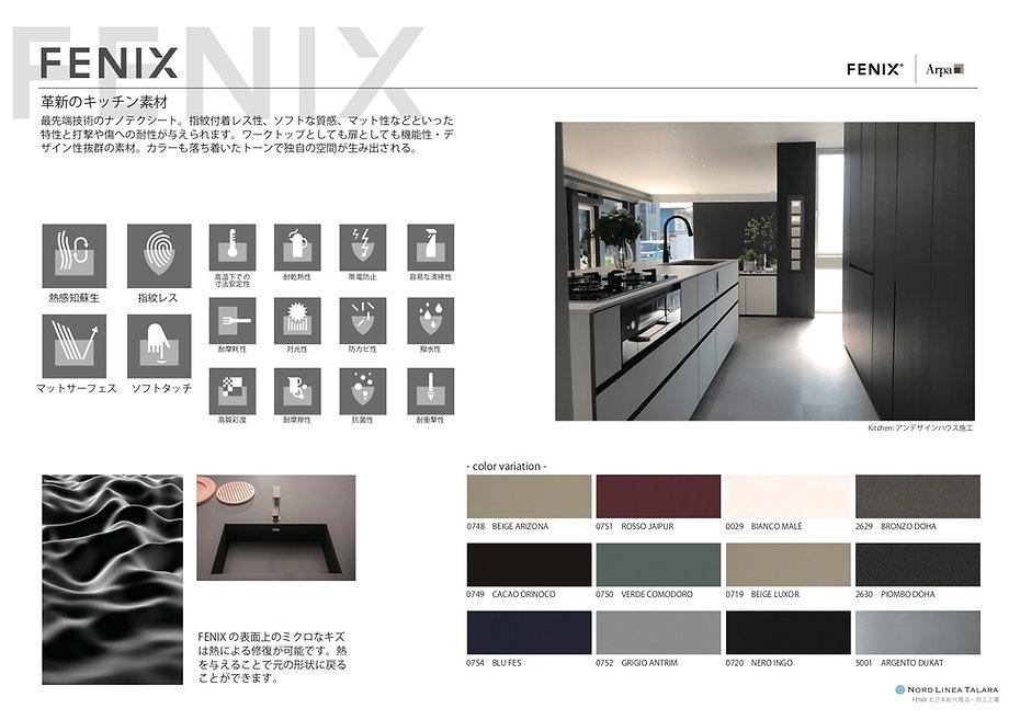 【nold】fenixのコピー.jpg