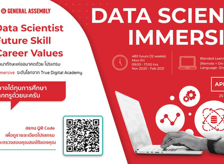 """Grab your chance to win a scholarship and get hired as a """"Junior Data Scientist"""" at True Corporation"""
