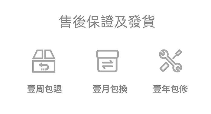 专题页(源文件) (2).AI-18.jpg