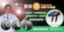 banner-950x480.jpg
