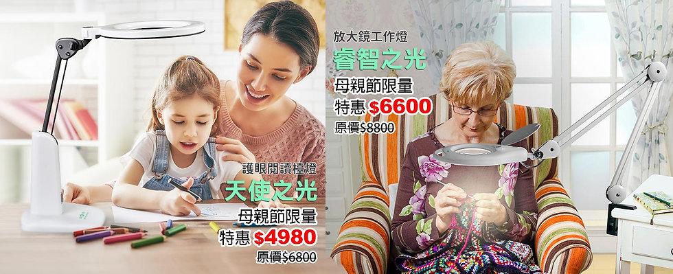 WeChat 圖片_20210513103808.jpg