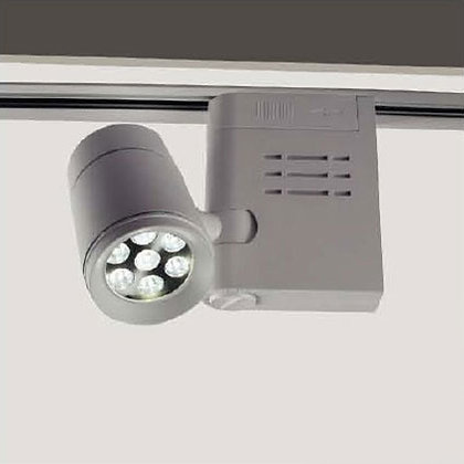LED Spot head tracking light