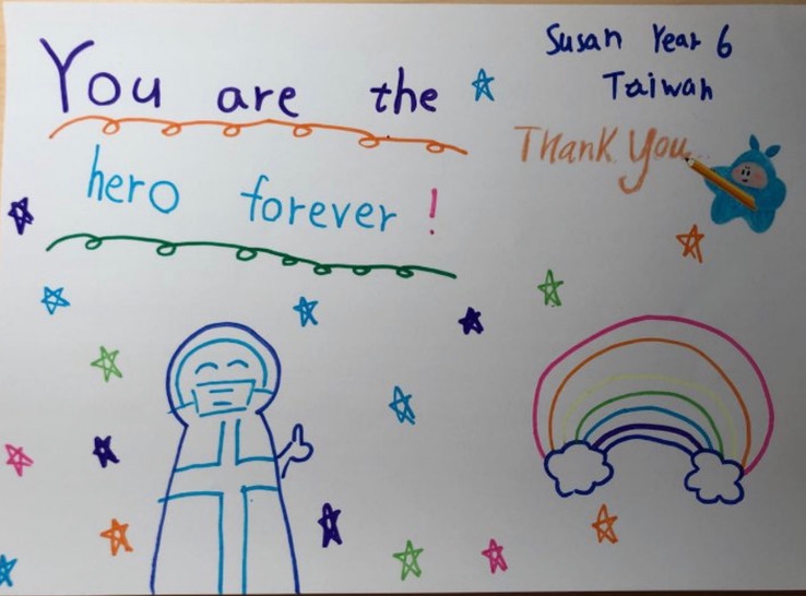 Susan_6 Years Old_Taiwan.jpg