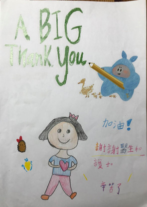 Nansei Elementary School 11.jpg