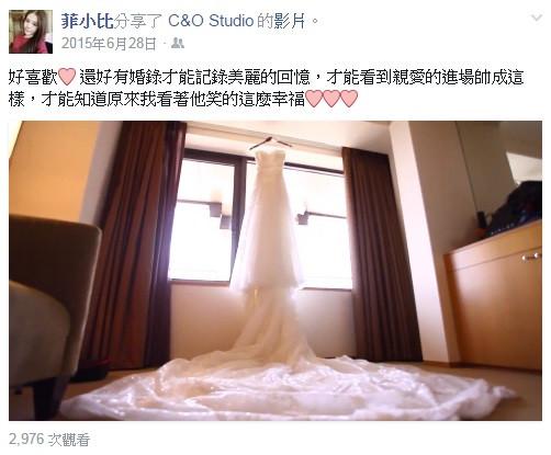[ SDE  ] Edison & Phoebe / 新竹國賓大飯店