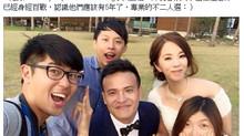 [ Wedding MV ] WU & PONY / 高雄西子灣沙灘會館