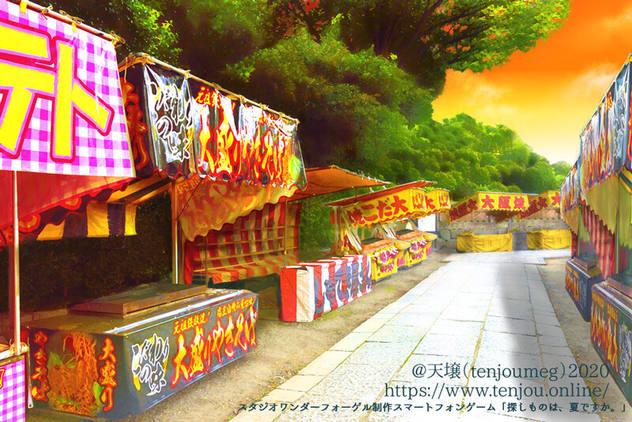 サガナツ お祭り会場(夕)