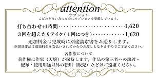 01アイコン依頼募集 天壌-04.jpg