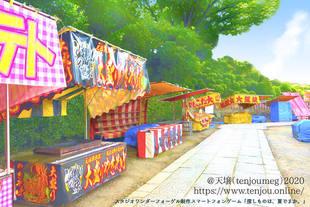 サガナツ お祭り会場(昼)