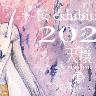 桜exhibition2021
