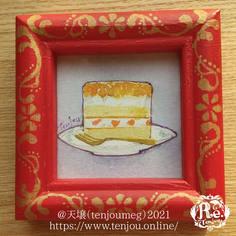 「奥様の手作りケーキ」