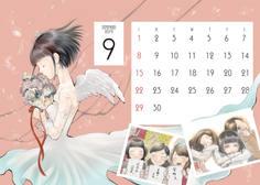 遠藤瑠香さん誕生日記念カレンダー