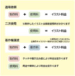 03サイト素材-06.jpg