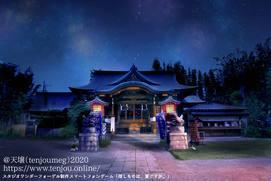 サガナツ 神社の境内