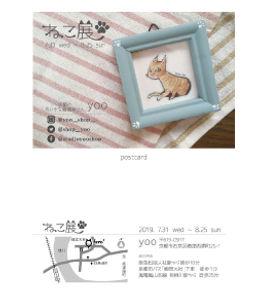 10デザインサンプル正方形サイズ_アートボード 1 のコピー 6.jpg