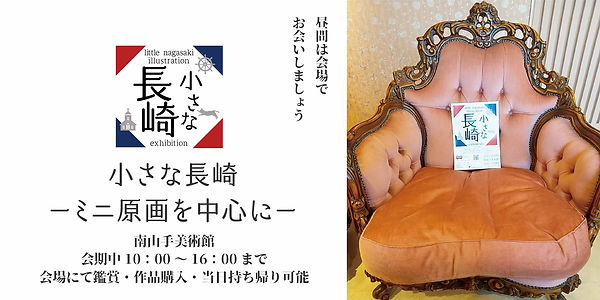 02真夜中のweb展示会告知Twitter-04.jpg
