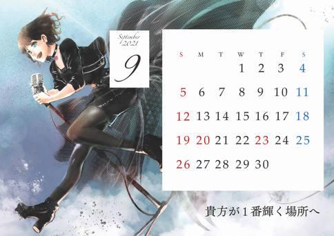 瑠香さんbirthdayカレンダー