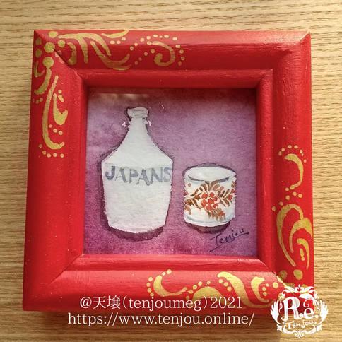 「日本発のマグカップ」