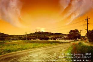 サガナツ 田舎の風景夕暮れ