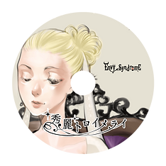 秀麗トロイメライ CD_DVDコピー用レーベル-内径23mm out-01.pn