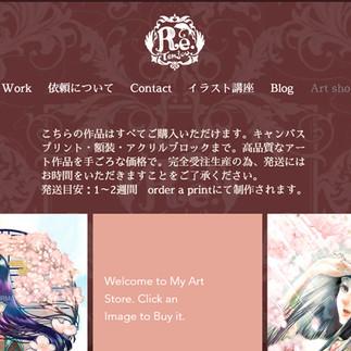 Art shopページが追加になりました