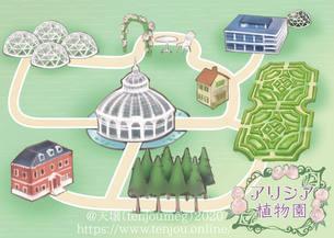 植物園の地図(アリシア植物園)