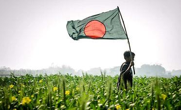 Bangladesh Flag.jpg