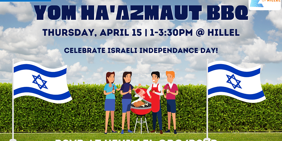 Israel Week: Yom HaAtzmaut BBQ