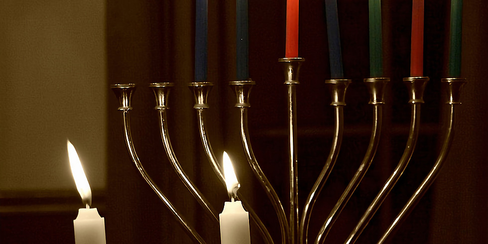 Virtual Shabbat (Fri., 12/11, 6pm)
