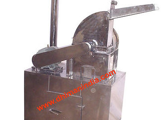 Grinder (for herbal products)