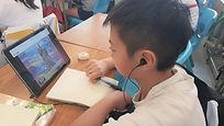 中文__電子學習.jpg