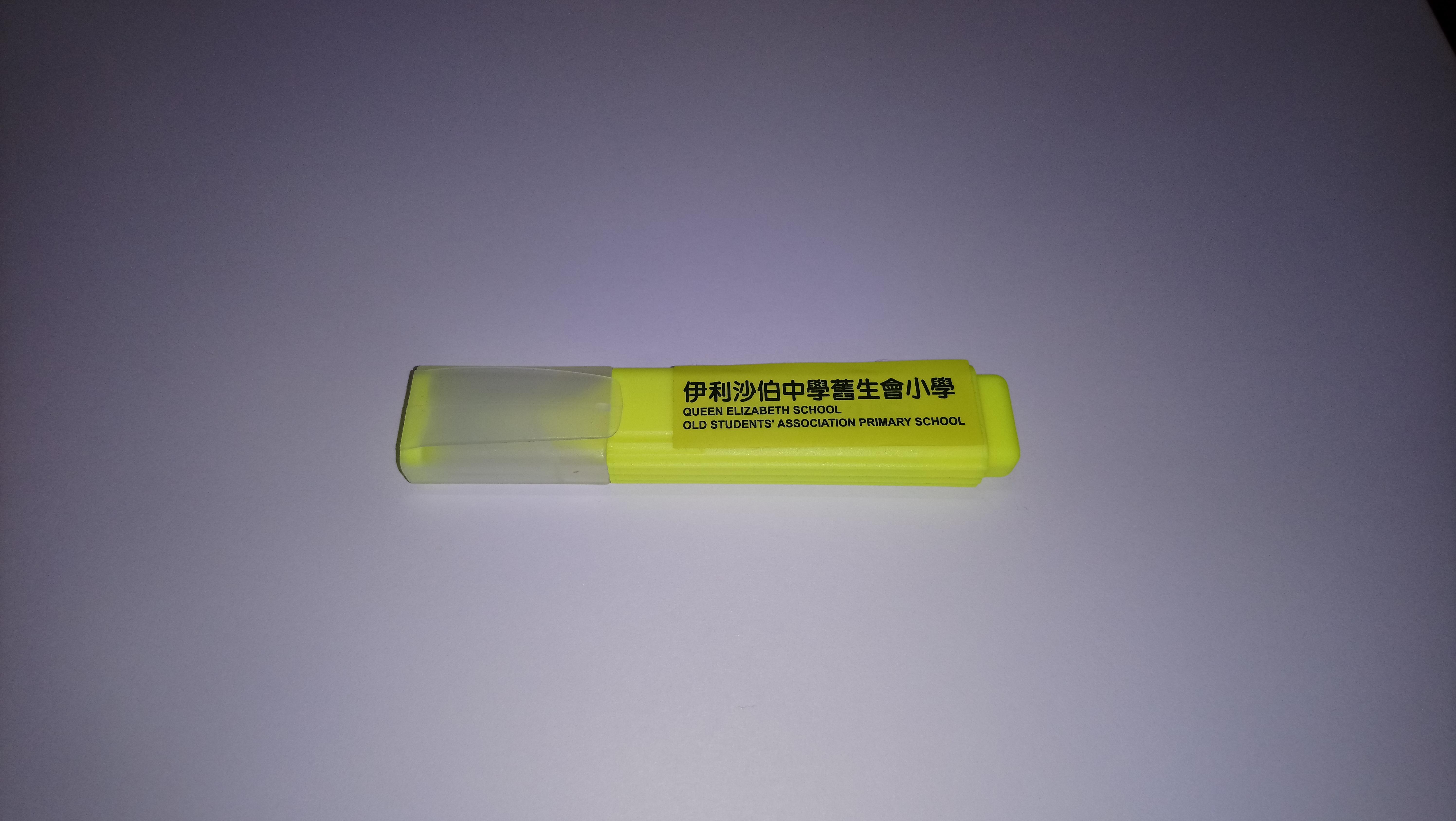 螢光筆(黄色)