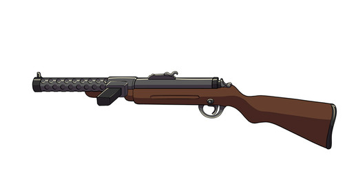 Gun shotgun