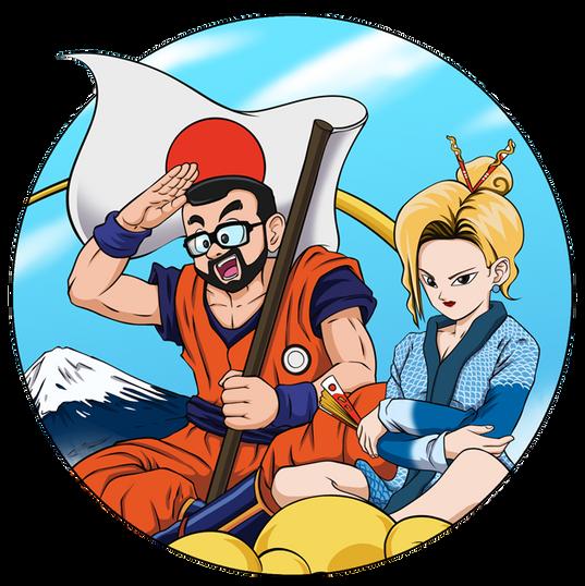 Comission Dragon Ball Japão